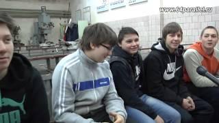 Костомукшский колледж Сварщики
