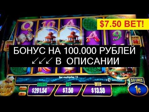 [Ищи Бонус В Описании ✦ ]  Казино Корона Игровые Автоматы Реальные ✥ Игровые Автоматы Вулкан На
