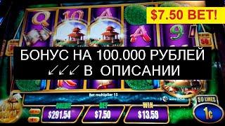Реальные Игровые Автоматы Вулкан | [Ищи Бонус В Описании ] Казино Корона Игровые