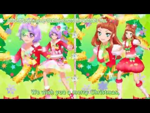 アイカツスターズ!ミュージックビデオ『We wish you a merry Christmas AIKATSU☆STARS! 2017Ver.』をお届け♪