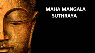 MAHA MANGALA SUTHRAYA