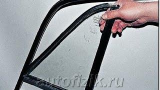 видео Как вставить боковое стекло своими руками?