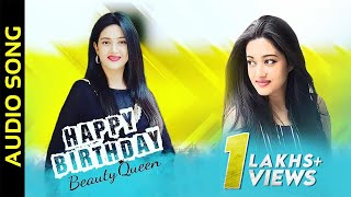 happy-birt-ay-beauty-queen-song-varsha-priyadarshini-sohini-mishra-neel-mohapatra