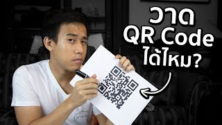 Can QR Code be drawn with a pen!? x True GIGATEX Fiber