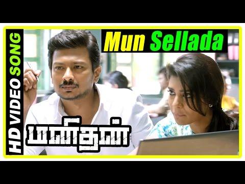 Manithan Tamil Movie | Scenes | Mun Sellada song | Udhayanidhi proves witness to be fake | Hansika