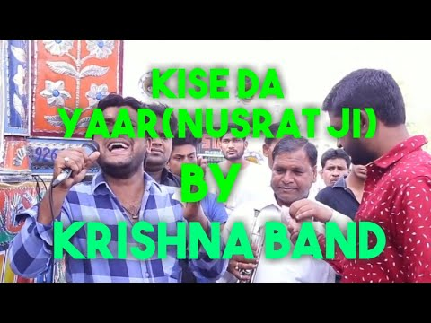 Kise Da Yaar(Nusrat Ji) By Krishna Band Saran Chowk N.I.T Faridabad Mob.9268688617