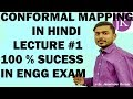 1.Basic Concept of Conformal Mapping or