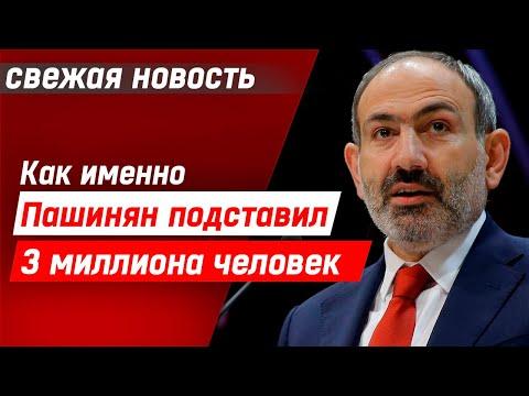 ВАЖНЫЕ НОВОСТИ АРМЕНИИ СЕГОДНЯ -НЕ ПРОПУСТИ! 1 марта!
