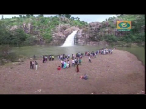 Hazra Fall Gondia Tourism