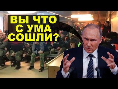 Бунт в России: