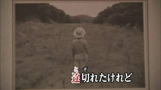 任天堂 Wii Uソフト Wii カラオケ U 贈る 言葉 海援 隊 Wii カラオケ U ...