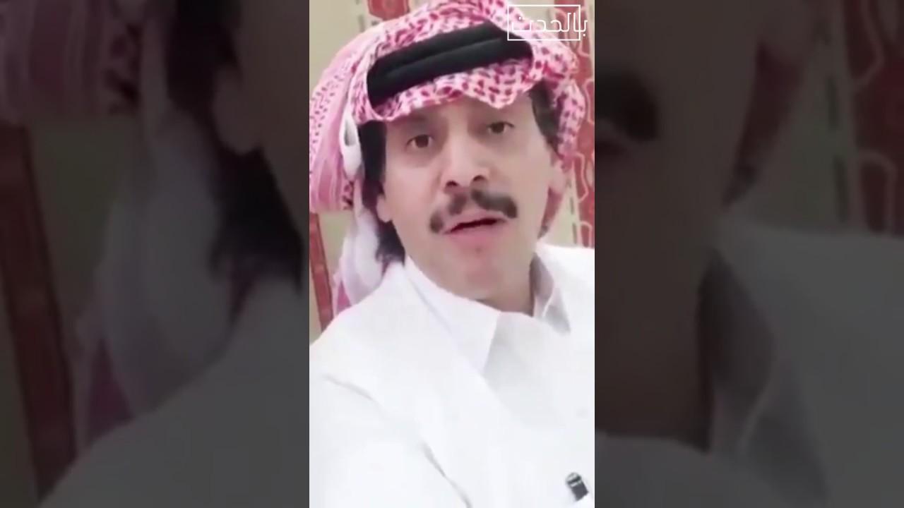 قصيدة محمد ابن الذيب بعد قطع العلاقات مع قطر ورد شاعر سعودي (الرد حديث والقصيدة قديمة)
