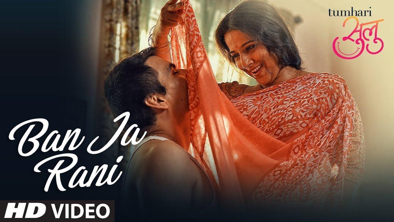 Guru Randhawa 'Ban Ja Rani' | Tumhari Sulu Video Song | Vidya Balan Manav Kaul