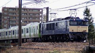 山手線新型車両E235系東トウ34編成10両、配給9772レ EF64-1031牽引 信越本線上り