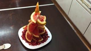 Украшаем новогодний стол. Елки с фруктов