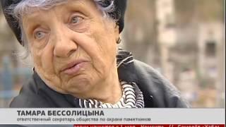 Беспорядок на кладбищах. Новости. 27/04/2017. GuberniaTV