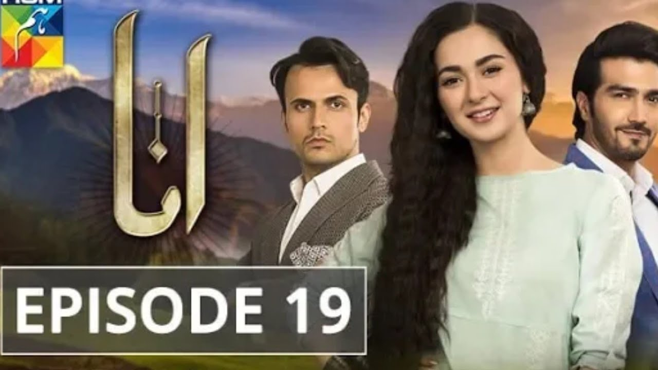#Anaa #Episode20 Anaa Episode #20 | HUM TV June 20, 2019 | Top Pakistani  Drama Tv