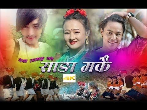Sanga Makai New mhendomaya song 2075 by Resha Tamang ft. Rojan Theeng/Preeti Tamang