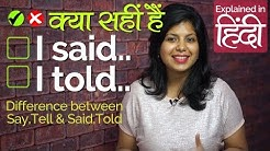 Spoken English practice in Hindi – Say, Tell, Said & Told में क्या Difference हैं