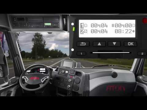 Работа с тахографом. Видеоинструкция для водителей