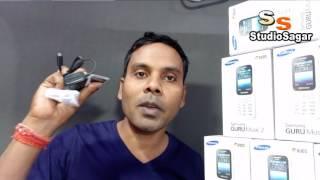 Samsung GURU music 2 unboxing ans best review....