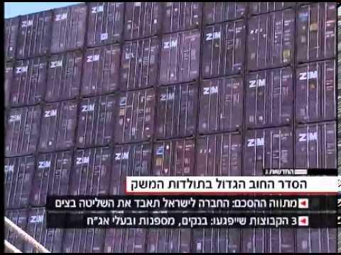 ערן פסטרנק בחדשות ערוץ 2 מדבר על התספורת של צים