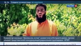 Сирийские повстанцы казнили боевиков ИГИЛ в их же стиле