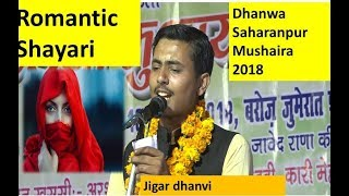 Romantic Shayari- jigar dhanvi  dhanawa saharanpur mushaira 2018 waqt media