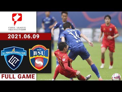 Full Game Replay | Nanjing City vs Beijing BSU | 南京城市vs北京北体大 | 2021/06/09 15:00 CST