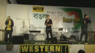 Pagol Mon - Bangla Youth Project - AKS feat. Sajjad -