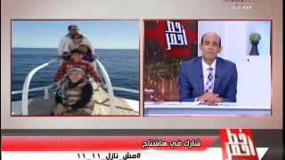 """بالفيديو.. مذيع """"خط أحمر"""" يفتح النار على عمرو الليثي بسبب """"سائق التوك توك"""""""