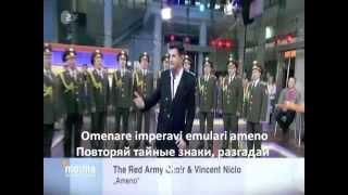 Скачать Амено Translation Lyrics