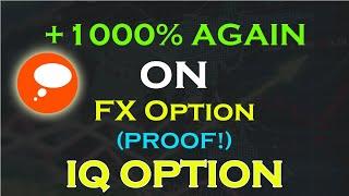 binary trading investment - binary options trading से क्या लाखों रूपये कमाये जा सकते है ? exposed
