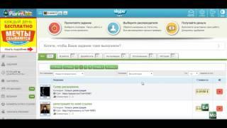 ТОП 5   Сайты где можно заработать в интернете онлайн без вложений