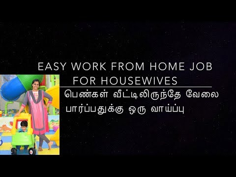 Work from home job opportunity for housewives|Content writing jobs