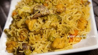 Veggie Rice (Vegetable Rice) Recipe 4K