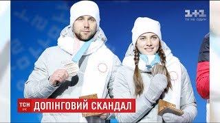 Допінг-скандал: спортивний арбітражний суд завів справу на спортсмена РФ
