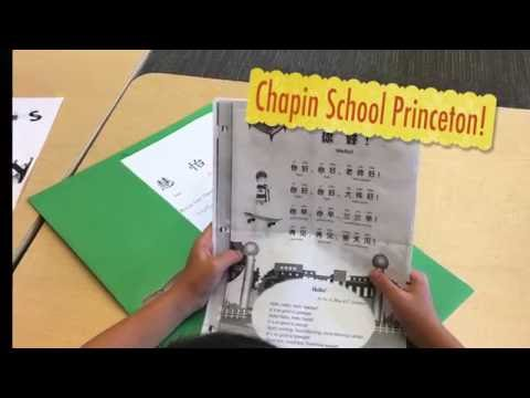Mandarin Chinese at Chapin School Princeton