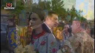 ВАТНИК - Украинский Клип