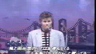 Gambar cover A-HA LIVE IN JAPANESE TV