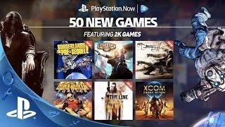 Sony تضيف 50 لعبة جديدة إلى خدمة الألعاب السحابية Playstation Now - إلكتروني