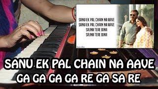 Harmonium Tutorial & Notation for Sanu Ek Pal Chain Na Aave - Rashmi Bhardwaj