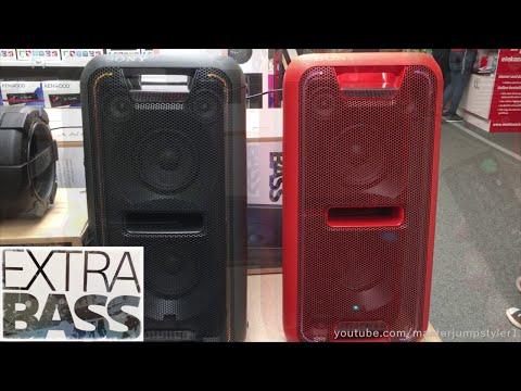 Sony GTK-XB7 // Sound test // Max.  Volume