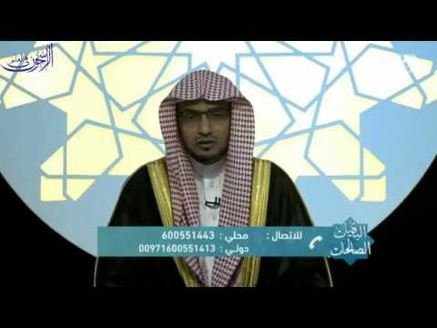 خبر ضابئ البرجمي مع عثمان بن عفان رضي الله عنه - الشيخ صالح المغامسي