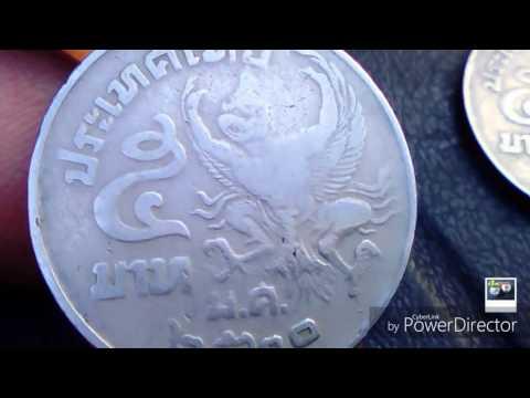 ส่องเหรียญ5บาทปี2520(ครุฑเฉียง)จำนวนการผลิตและราคา