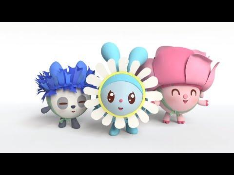 Малышарики - Барашик-ромашик (Серия 117) Мультики для малышей от 1 года