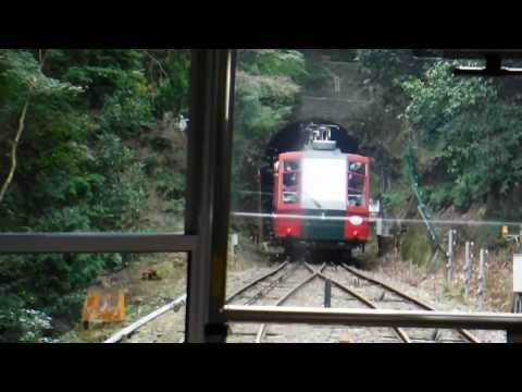 Hieizan Sakamoto Cable Railway : Kyoto, Mt Hieizan, Enryakuji (Part 2)