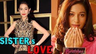 Beintehaa: Aaliya aka Preetika gets PRAISED by her sister Amrita Rao