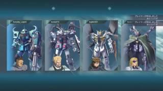 Gundam Versus (Japanese Import) Online Gameplay - #ScholarlyGamers
