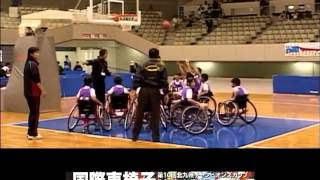第10回北九州チャンピオンズカップ国際車椅子バスケットボール大会